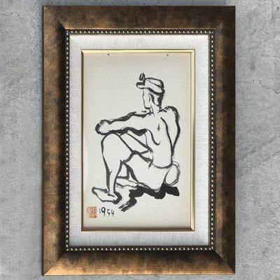 7513弘遠名人典藏館  礦工畫家