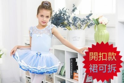 女童舞蹈服 分體款 裙可拆 100-1...