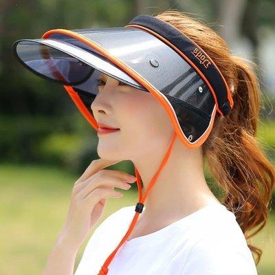 哆啦本鋪 帽子女夏天騎車防曬帽大沿帽防紫外線太陽帽百搭遮陽帽戶外空頂帽 D655