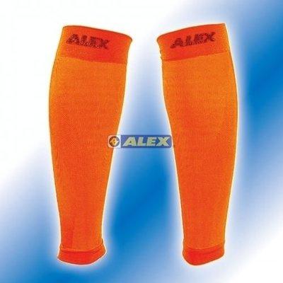【線上體育】ALEX 壓縮小腿套/亮桔色 T-7204