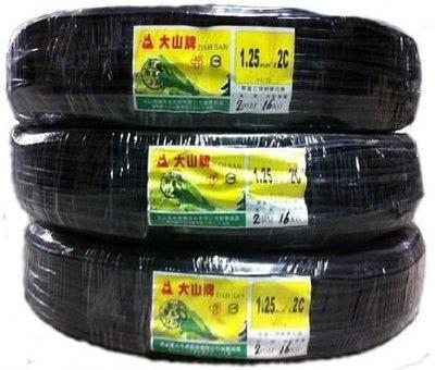 麒麟商城-大山牌控制電纜1.25mm平方2C (200米)