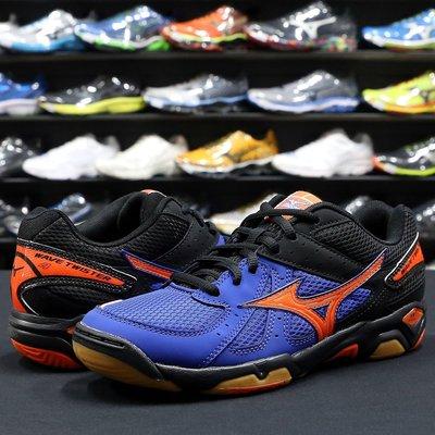鞋大王Mizuno V1GA-157058 TWISTER 4 膠底排球鞋【特價出清,免運費】548M