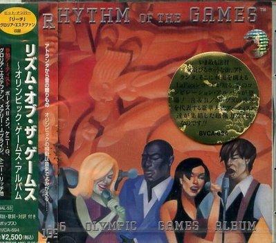 K ~ Rhythm of the Games : 1996 Olympic Games Albu ~ 日版 ~ NEW