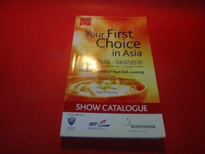 【愛悅二手書坊 27-08】Your First Choice in Asia SHOW CATALOGUE