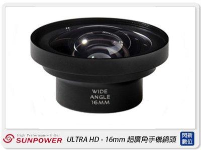 ☆閃新☆Sunpower ULTRA HD 16mm 超廣角 微距 手機鏡頭(公司貨)