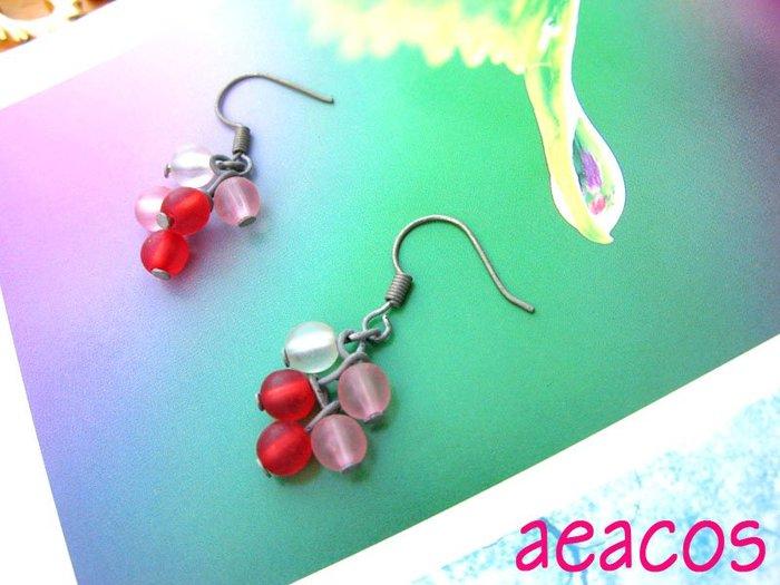 AEACOS@古董 古著 vintage retro MODs 紅X粉X透明 串珠 珠珠 小可愛 果實串 針式耳環