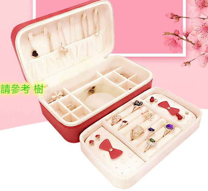 便攜式首飾盒 戒指項鍊耳環珠寶盒 首飾盒 戒指盒 珠寶展示盤 刺客精品