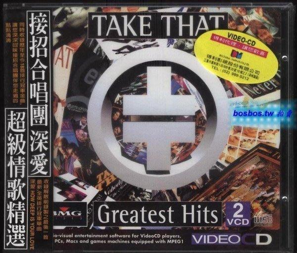 ◎199?全新雙片VCD未拆!接招合唱團-Take That-深愛-超級精歌精選-18首排行好歌等-