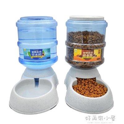 狗狗飲水器自動餵食器狗糧雙碗喝水壺貓咪家用機大型犬盆寵物用品  igo