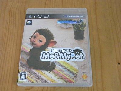 【小蕙館】PS3~ Me & My pet 虛擬寵物猴 我與我的寵物 ( 純日版) MOVE專用