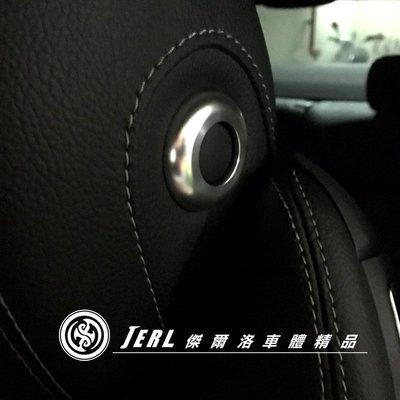 JERL車體精品 BENZ 賓士 頭枕調節鈕裝飾鋁框 調節鋁合金框 頭枕裝飾貼片 w205 c292 x253 x156