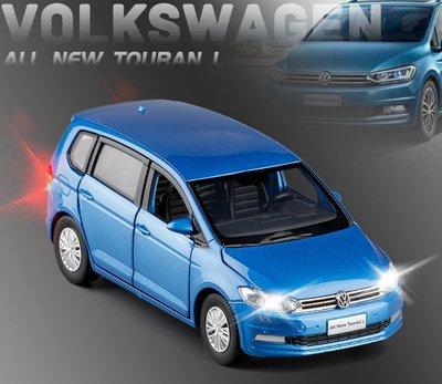福斯 1/32 volkswagen Touran L 金屬模型車 收藏擺飾 有聲光迴力功能