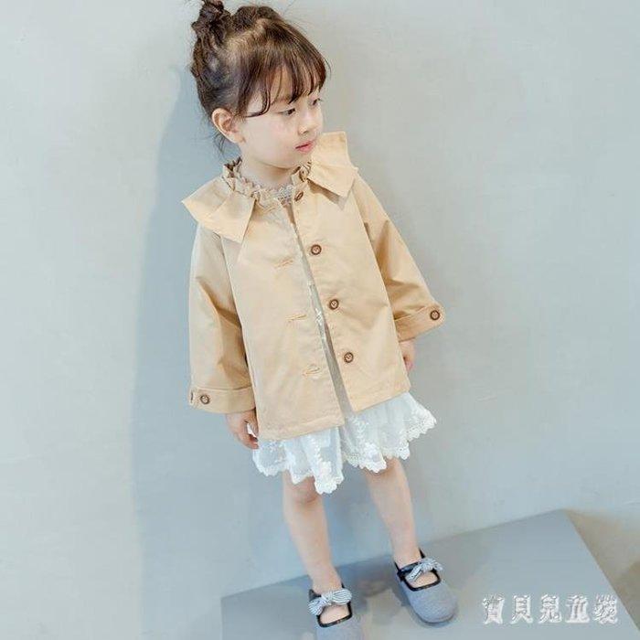 女童外套 寶寶秋2018新款風衣兒童嬰兒洋氣秋裝 BF9007