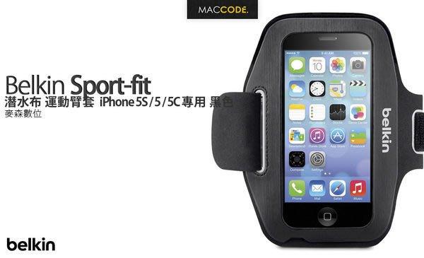宙宣公司貨Belkin Sport-fit 潛水布 運動臂套 iPhone 5S / SE /5  專用 黑色 現貨含稅