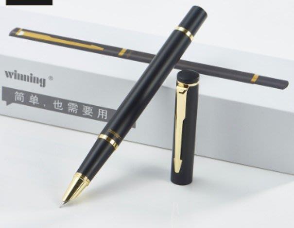 ☆艾力客生活工坊☆019-283 Winning 608 磨砂黑暗尖金夾鋼筆 經典風範鋼筆