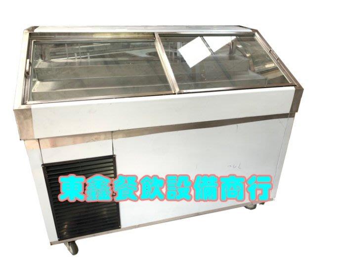 全新 5尺梯形斜玻璃冰箱 /訂作展示冰箱 / 手工作冷藏展示台/燒烤展示台/一半冷凍一半冷藏