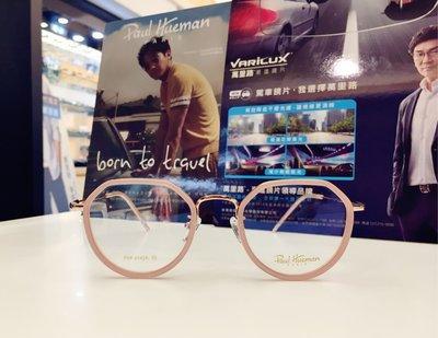 Paul Hueman 韓國熱銷品牌 英倫街頭時尚 粉色雙版料金邊設計復古多邊形圓框眼鏡 粉紅色PHF5142A 5142