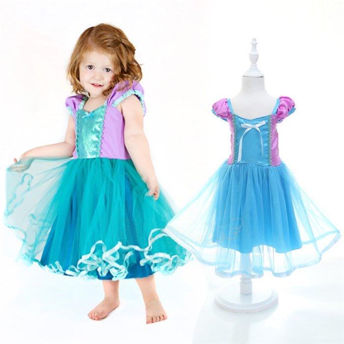 韓版《童話小公主》甜美洋裝 禮服裙 (J3-3)