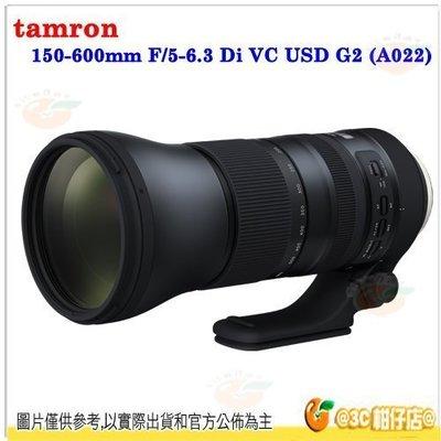Tamron A022 SP 150-600mm Di VC G2 大砲鏡頭 平輸水貨 150-600 適用 Canon
