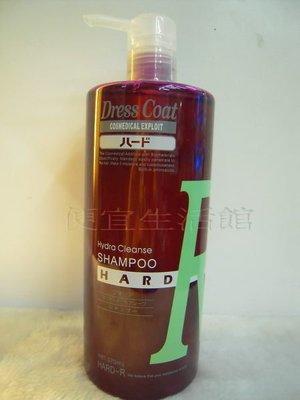 便宜生活館【洗髮精】DRESS COAT-R日本爵仕可營養水份去屑洗髮乳570ML針對頭皮屑頭皮癢專用