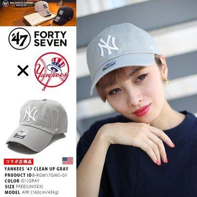 [SREY帽屋]預購*47 Brand CLEAN UP MLB 紐約洋基 NY YANKEES 淺灰 經典LOGO老帽