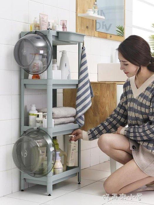 浴室置物架衛生間廁所落地多層塑料收納架置--獨品飾品吧