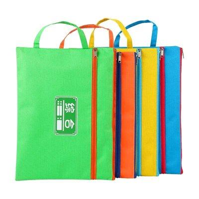 A4科目分類文件袋資料拉鏈帆布學科手提語文數學英語裝書袋小學生用拎書袋試卷收納作業袋大容量補習補課包