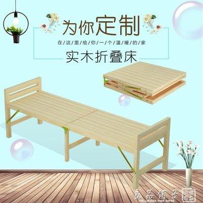 實木兒童拼接折疊床 定制加寬床帶護欄可定做加長小床單人午休床QM