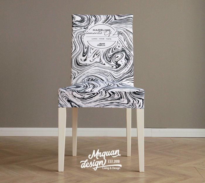 (2入500) 設計款 北歐風 大理石紋系列 多功能魔術椅套 彈力針織椅套 家具翻新 餐椅套 餐廳 民宿 飯店 椅罩