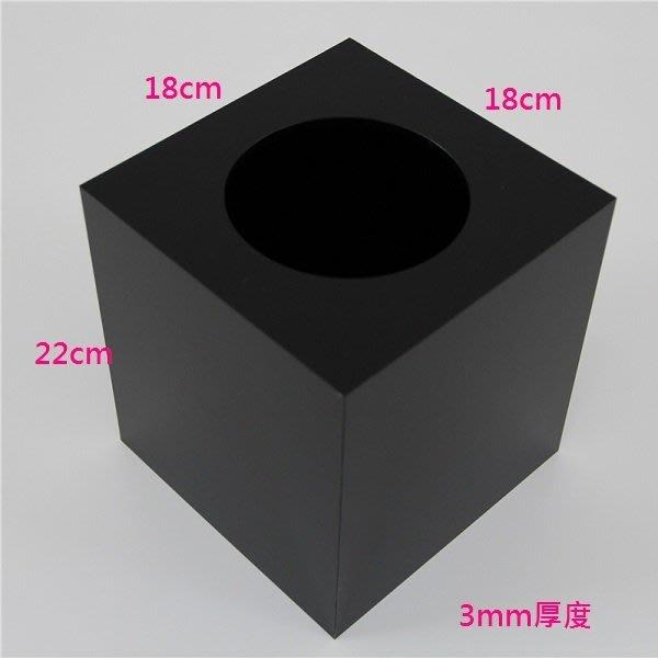 壓克力摸彩箱--18*18*22CM黑色