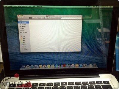 全新原廠 APPLE Macbook Pro 13.3吋 A1278  MB990 MB991 液晶 破裂更換