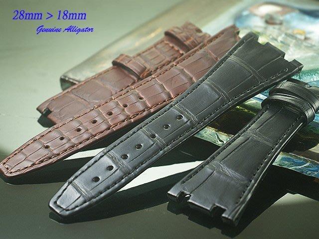 【時間探索】進口純正鱷魚皮- AP Royal Oak 皇家橡樹代用錶帶 ( 28mm)