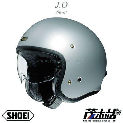 ❖茂木站 MTG❖ 日本 SHOEI J.O 復古帽 3/4 安全帽 內襯全可拆 內置鏡片 JO。 Silver 銀