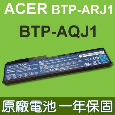 宏碁 ACER BTP-ARJ1 原廠 電池 6452 6493 6553 6593 6593G TM6293
