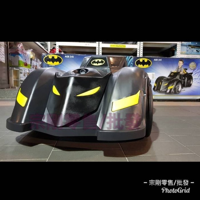 【宗剛零售/批發】蝙蝠車 蝙蝠俠 蝙蝠超跑 蝙蝠坦克 Batmen(美國直運)batmobile baby car