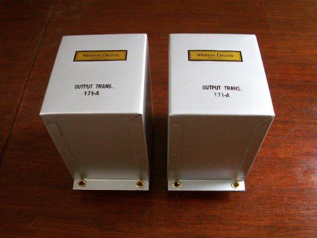西電 western electric WE 171A 真空管擴大機輸出變壓器(適用300B.45.50.2A3.845