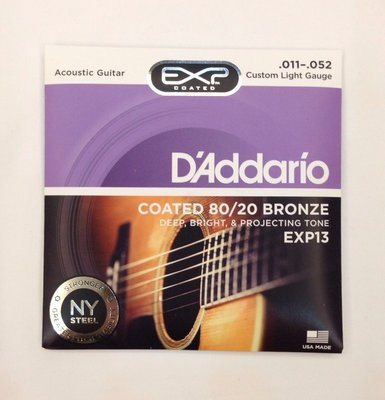 立昇樂器 D'addario EXP13 民謠吉他弦 Daddario EXP-13 木吉他弦 黃銅包覆 新包裝 雲林縣