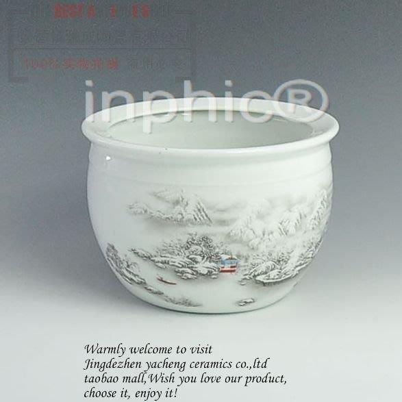 INPHIC-景韻雅成瓷器 仿古 古玩《雪景》瓷器 文房四寶用品 文具套裝