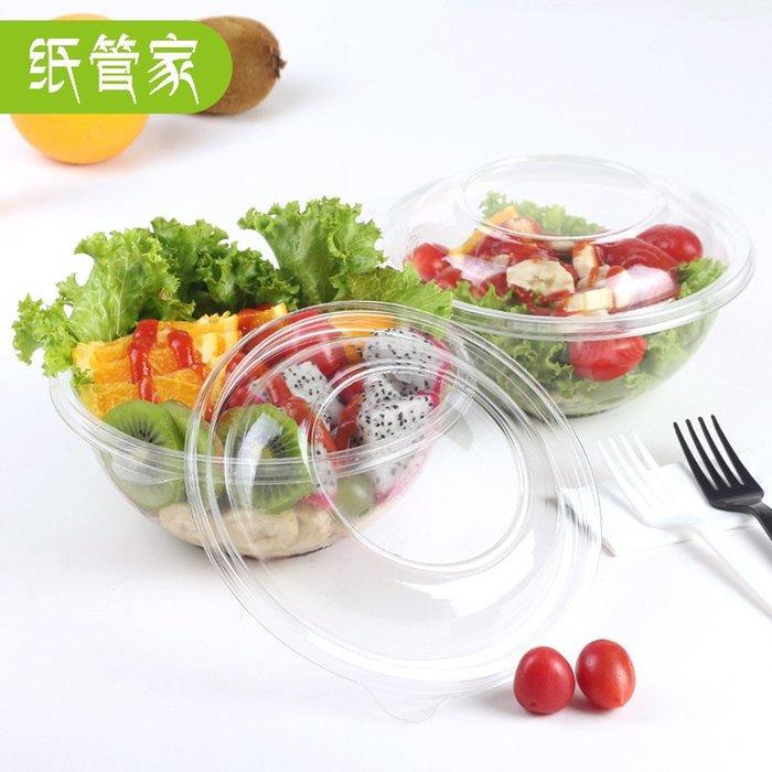 888利是鋪-一次性塑料碗沙拉盒超透明大容量蔬菜水果色拉碗整箱200只#一次性餐盒