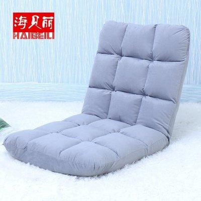 懶人沙發榻榻米可折疊單人小沙發床上電腦靠背椅子地板沙發