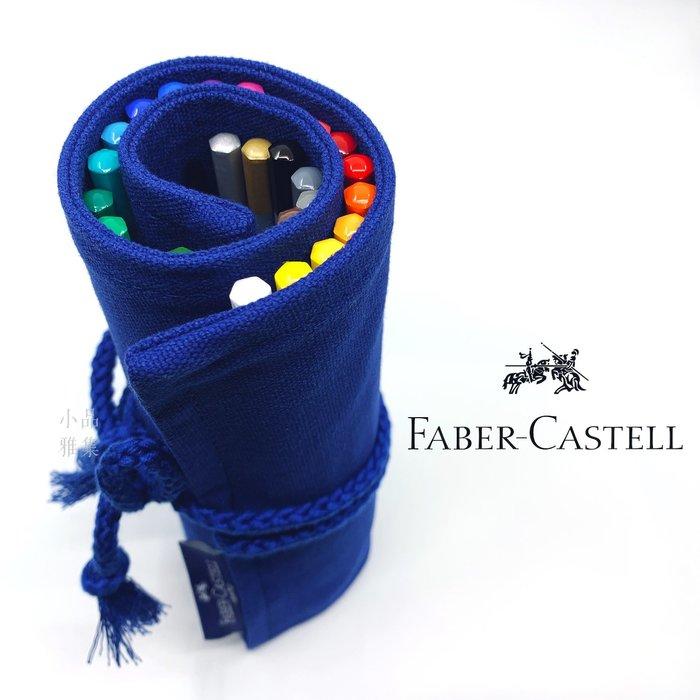 =小品雅集= 德國 Faber-Castell 輝柏 創意工坊 27色 水性色鉛筆(114652)