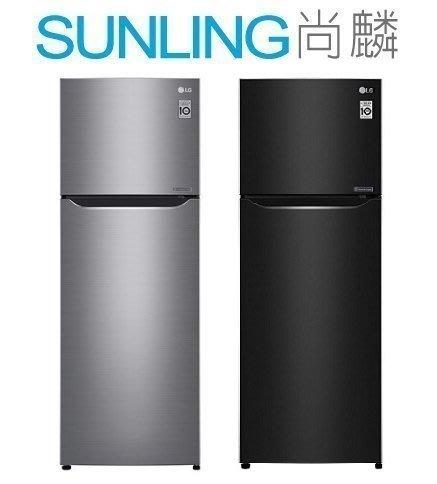 SUNLING尚麟 LG 315L 1級 變頻雙門冰箱 GN-L392B 新款 GN-L397SV GN-L397BS
