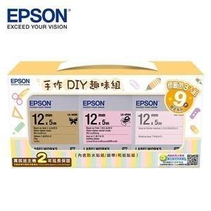 【全新含稅】EPSON 7110155 手作DIY趣味組 組合包 (貼紙+和紙+燙印)
