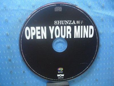 [無殼光碟]H  順子 Open YOUR MIND