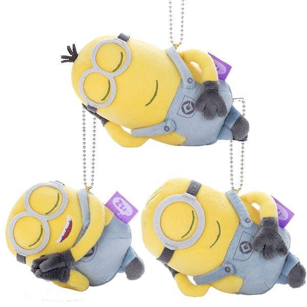 小小兵 睡覺娃娃吊飾 玩偶 Mocchi-Mocchi 日本正版 該該貝比日本精品 ☆