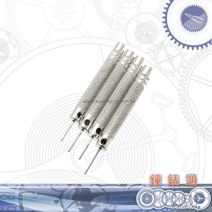 【鐘錶通】05C.1004 短針沖 / 單支 0.6/0.7/0.8/1.0mm 四種規格 / 打栓器 ├錶帶工具/手錶