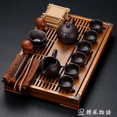 紫砂陶瓷功夫茶具套裝家用茶杯簡約辦公實木小茶盤抽屜式茶臺整套 CY