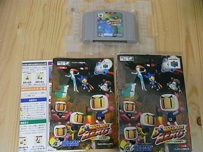 【小蕙館】N64日版卡帶 ~ 炸彈超人 / 轟炸超人 HERO (盒裝)
