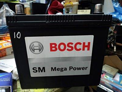 BOSCH 55B24LS 45AH GTH60LS (46B24LS加強版) ALTIS 汽車電池 電瓶交換1300