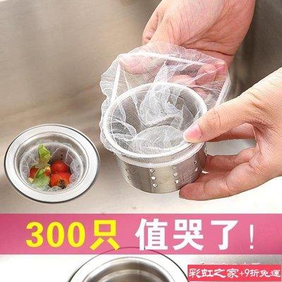 免運 創意家庭韓國廚房衛生間用品居家實用小百貨玩意家居日常懶人神器【彩虹之家】